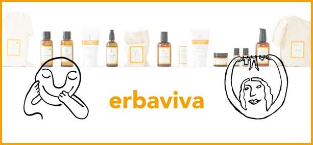 erba-blog